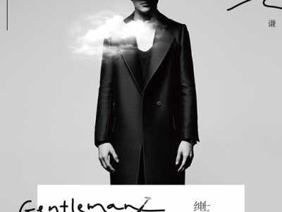怎么唱出薛之谦的声音 要怎么唱才能唱好薛之谦的演员和绅士呢