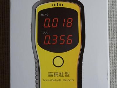 """有多少""""甲醛检测仪""""其实只是""""空气流速感应器"""" 甲醛的检测及甲醛气体"""