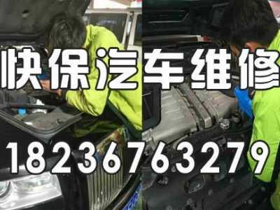 手把手教你实用的汽车更换电瓶技巧 自己更换汽车电瓶