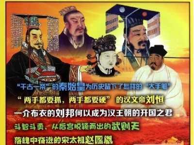 中国历史上十大名人 中国历史上有名的人物