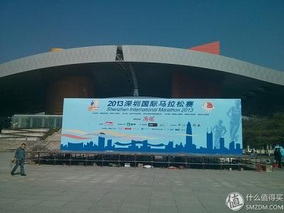 晒晒2013深圳首届国际马拉松赛 深圳马拉松2013