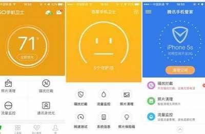 最新iPhone防骚扰软件横评出炉360手机卫士拔头筹 手机防骚扰电话