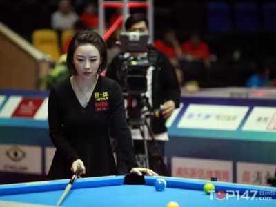 2017浦东唐镇世界九球中国公开赛 潘晓婷九球比赛
