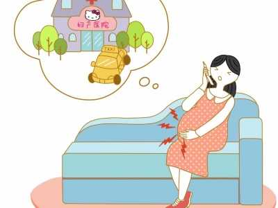 """孕晚期""""出血""""最怕的2种情况 孕晚期出血什么情况"""