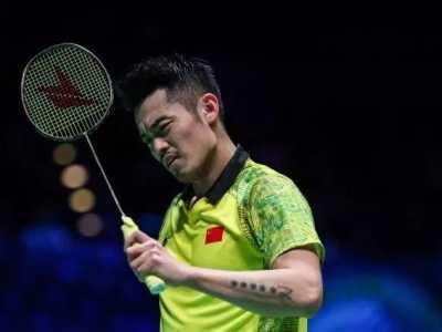 林丹惨遭一轮游 亚洲羽毛球锦标赛