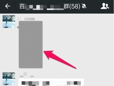 微信无法加载图片是为什么 微信图片无法加载