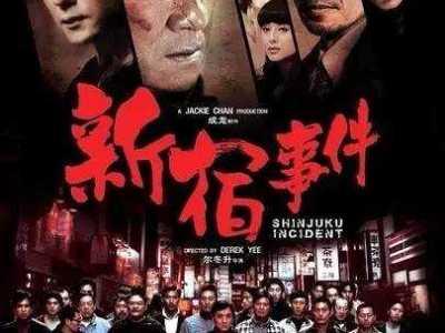 香港暴力血腥电影十大排行榜 香港十大禁播电影