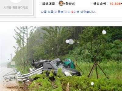BigBang成员大成车祸现场曝光情景惨烈 bigbang姜大成车祸