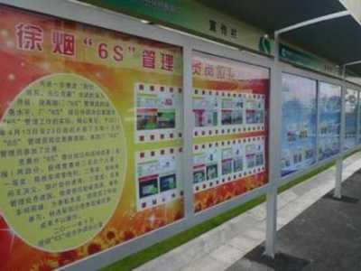 南京卷烟厂官网 新商盟密码找回流程 江苏中烟的领导名单