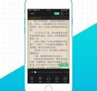 凌天战尊txt小说 凌天战尊无弹窗广告 凌天战尊段凌天实力