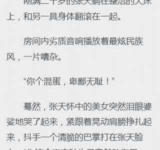古术医修全文最新章节 史上最强赘婿 豪婿韩三千