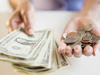 今日人民币中间汇率是多少 人民币历史汇率表