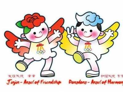 2013东亚运动会时间、地址、门票信息 天津东亚运动会开幕式