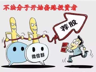 东亚资本不正规已被曝光 汇投资骗局