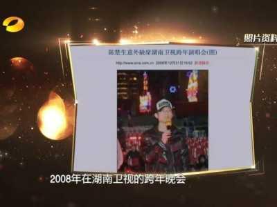 陈楚生承认演唱会门票卖不动 陈楚生演唱会