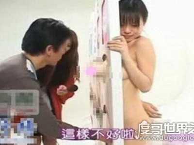 日本综艺节目父亲猜女儿 日本父亲猜女儿节目