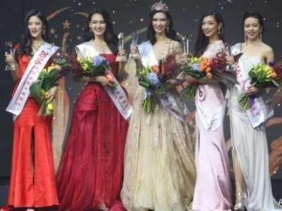 2016环球小姐中国选美冠军出炉 环球小姐冠军