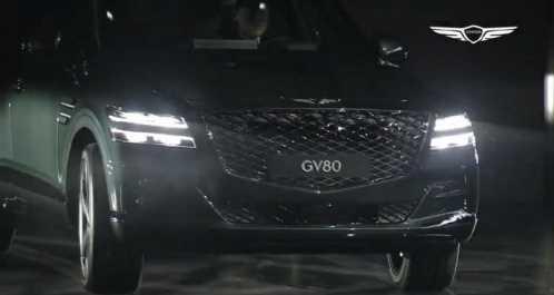 捷尼赛思首款SUV—GV80发布 韩国豪华车品牌