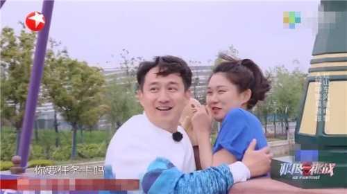 黄磊在综艺节目熊抱美女被指揩油 黄磊的真人秀节目