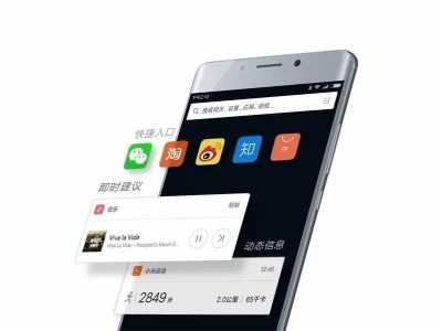 小米手机MIUI系统大升级 小米miui升级