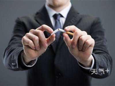 怎么才能戒烟成功 如何戒烟