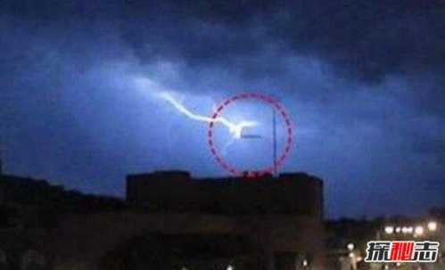 ufo出现的证据 天使头发