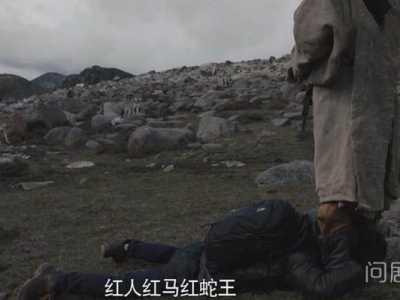 郭鑫年西藏骑行遇心灵导师 在哪找到心灵导师