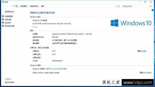 intel酷睿i5-6500处理器性能测试 i5处理器怎么样