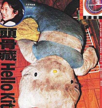 香港HelloKitty藏尸案过程揭秘 哈喽kitty藏尸案