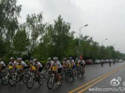 2014环中国国际公路自行车赛汉中赛段8月31日举行 2014年环中国赛