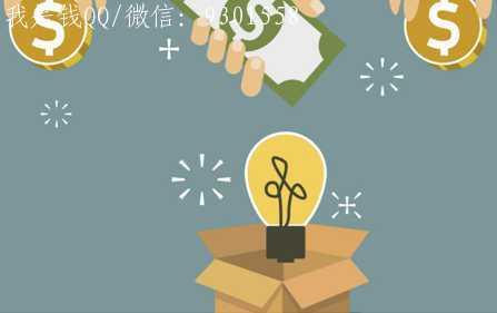 一个好的创业项目必须在三五分钟内打动投资人 无需投资的创业项目