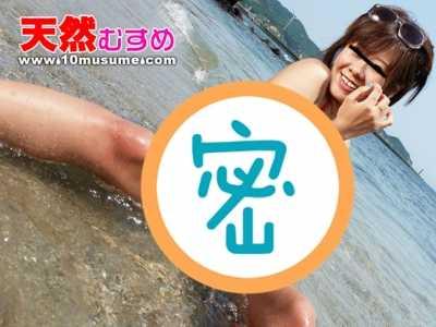 magnet磁力链接下载 素人あゆ番号10musume-081508 01