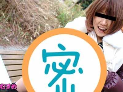 上田七央作品全集 上田七央番号10musume-092713 01封面