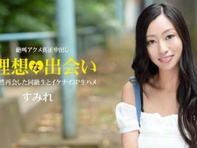 2014年12月05日发布 菫(すみれ)番号1pondo-120514 934封面