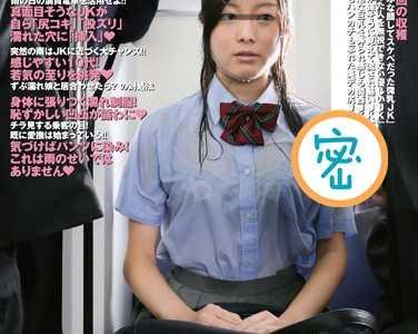 女子校生,学生服 番号dandy-429封面