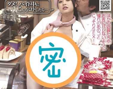 篠原友里惠(篠原友里恵)作品番号fset-316封面