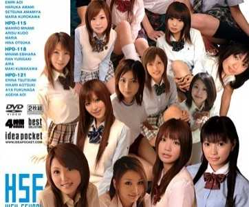 2007年09月01日发布 天海遥番号idbd-130封面