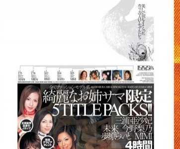 angel beauty collection 三浦亚沙妃(三浦亜沙妃)番号idbd-131封面