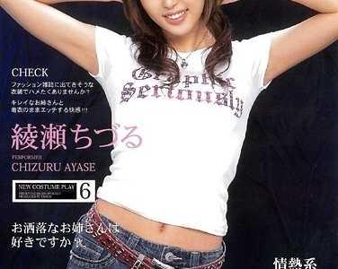 2006年10月01日发布 绫濑千鹤(綾瀬ちづる)番号iptd-182封面