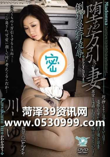 2009年03月07日发布 川上优(川上ゆう)番号juc-041封面
