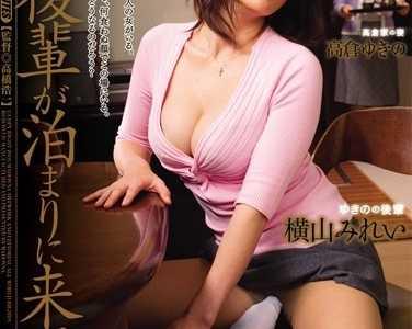 2010年06月07日发布 高仓雪野(高倉ゆきの)番号juc-322封面