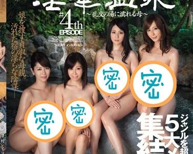 body的搜查官也委托了女儿的调查 秋野千寻(秋野千尋)作品番号jux-171封面