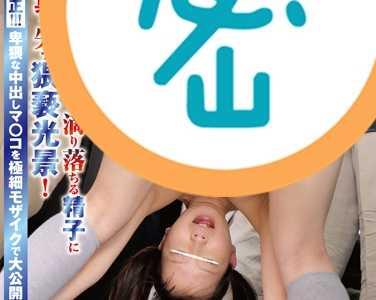 色狼害怕哭泣的女高中生宽恕中提出 nhdta系列番号nhdta-402封面