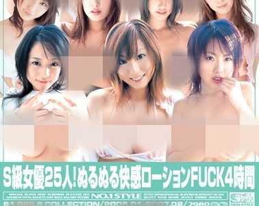 让人无法理解的表情 女優25人番号onsd-082封面