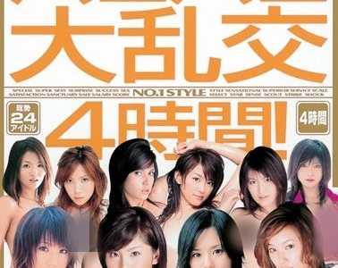 2007年06月07日发布 女優24人onsd系列番号onsd-088封面