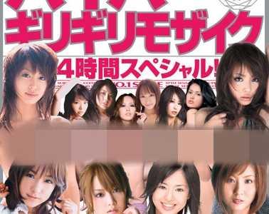 2008年05月07日发布 女優18人番号onsd-189封面