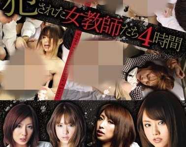 2010年04月07日发布 女優9人番号onsd-408封面