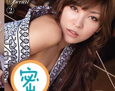樱心美(桜ここみ)onsd系列番号onsd-547封面
