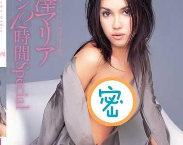 小澤マリア エスワン12時間Special 小泽玛莉亚(小澤マリア)番号onsd-737封面