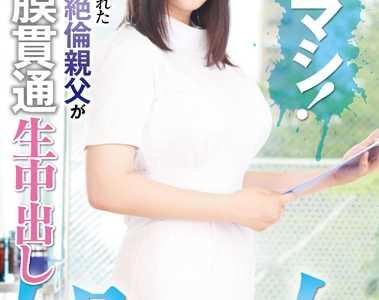 处女牙科助手新垣舞(20) 番号rct-442封面